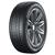 Автомобильная шина Continental ContiWinterContact TS 860S