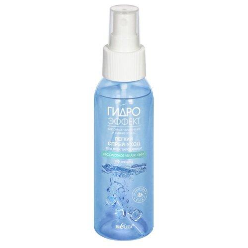Bielita ГИДРОЭФФЕКТ Легкий спрей-уход для всех типов волос Абсолютное увлажнение, УФ-защита, 100 мл уф защита для волос