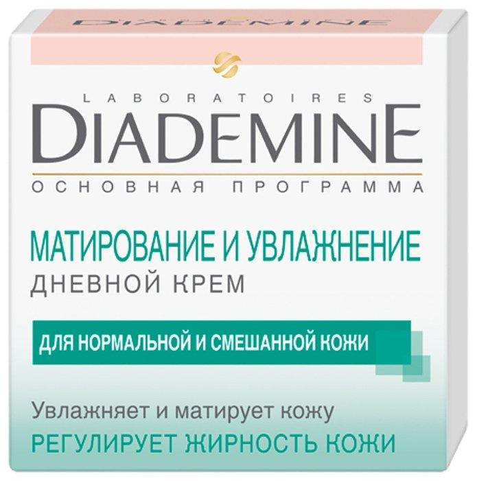 купить косметику diademine