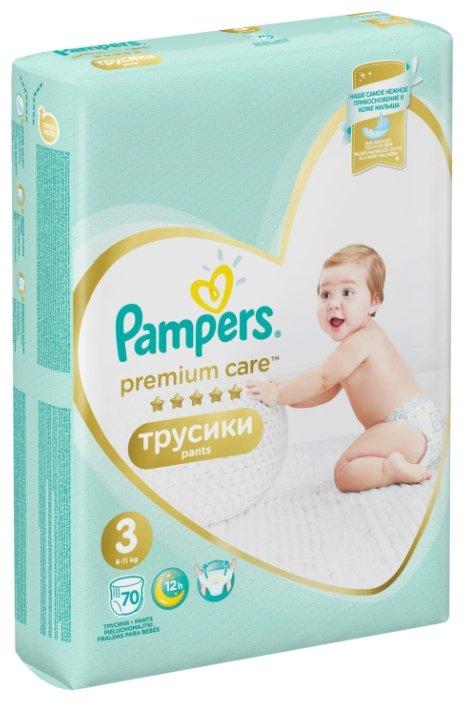 Pampers Premium Care трусики 3 (6-11 кг) 70 шт.