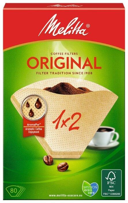 Одноразовые фильтры для капельной кофеварки Melitta Original коричневые Размер 1х2