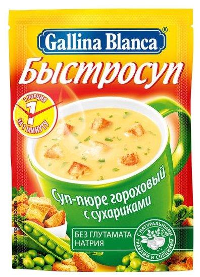 Gallina Blanca Быстросуп Суп-пюре гороховый с сухариками 17 г