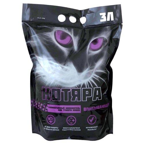 Впитывающий наполнитель Котяра Силикагелевый 3 л впитывающий наполнитель glamour cats силикагелевый антибактериальный 3 8 л 1 7 кг
