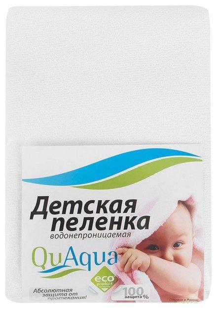 Многоразовые пеленки Qu Aqua непромокаемая Caress ECO 50х60
