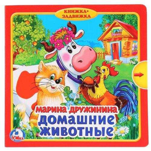 Смилевска Л.