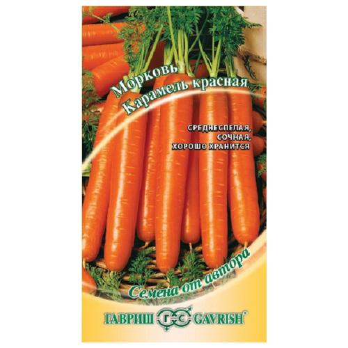 семена гавриш семена от автора морковь мармелад оранжевый 2 г 10 уп Семена Гавриш Семена от автора Морковь Карамель красная 150 шт., 10 уп.