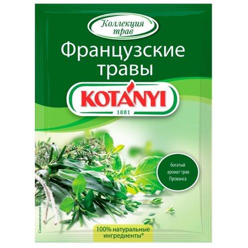 Kotanyi Пряность Французские травы, 17 г kotanyi приправа французские травы 33 г
