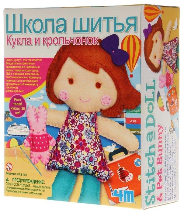 4M Набор Школа шитья Кукла и крольчонок (00-02765)