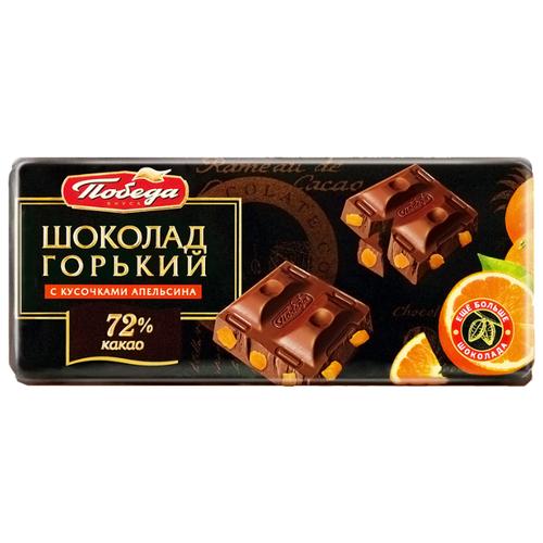 Шоколад Победа вкуса горький с кусочками апельсина 72% какао, 100 г