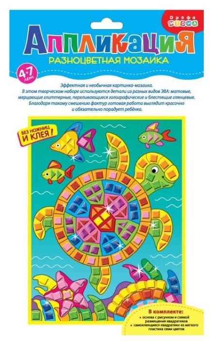 Дрофа-Медиа Разноцветная мозаика мини. Морская черепаха (2783)