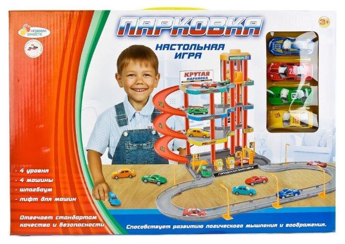Играем вместе Парковка B1088947-R