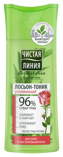 Чистая линия Лосьон-тоник Для сухой и чувствительной кожи