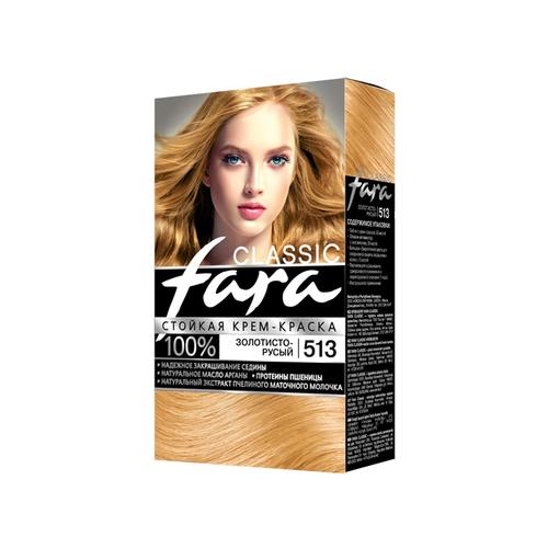 Fara Classic Стойкая крем-краска для волос, 513, золотисто-русый