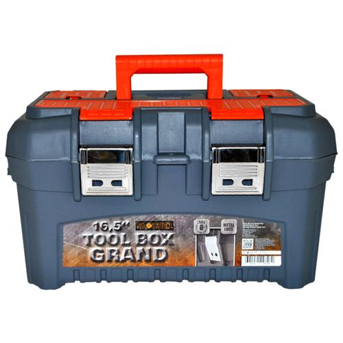 Ящик с органайзером BLOCKER Grand Solid BR3933 42 х 25 x 23 см 16.5