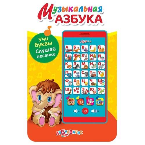 Купить Интерактивная развивающая игрушка Азбукварик Музыкальная азбука синий/красный, Развивающие игрушки