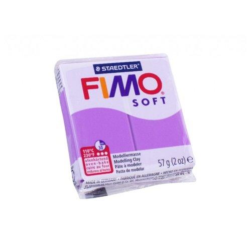 Купить Полимерная глина FIMO Soft запекаемая лаванда (8020-62), 57 г, Глина