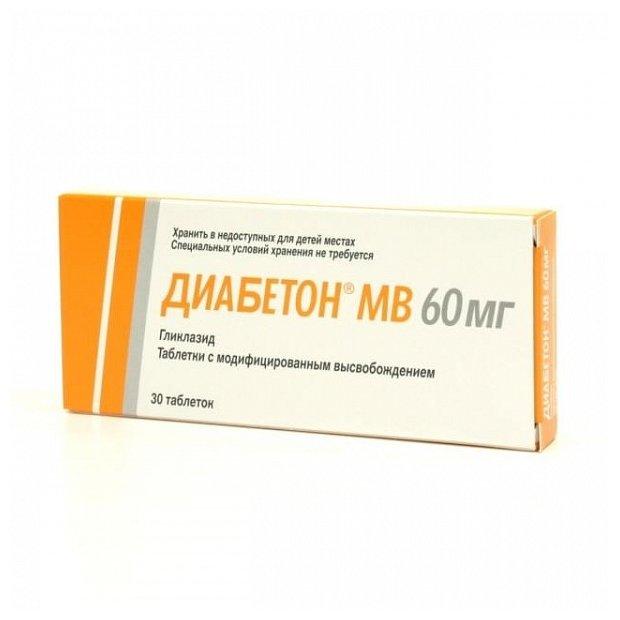 Диабетон МВ таб. с модиф. высв. 60мг №30