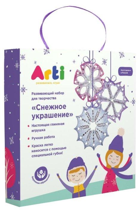 Arti Набор для творчества Снежное украшение №1 (Г000719)