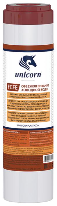 Unicorn FCFE Картридж для удаления железа