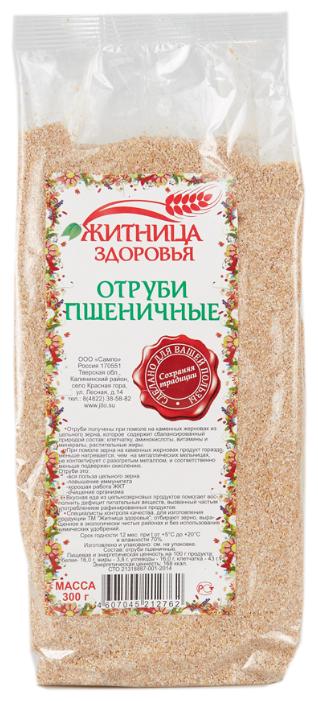 Отруби Житница здоровья Отруби пшеничные
