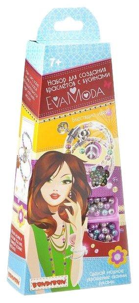 BONDIBON Набор для создания браслетов с бусинами Eva Moda (BB2031)