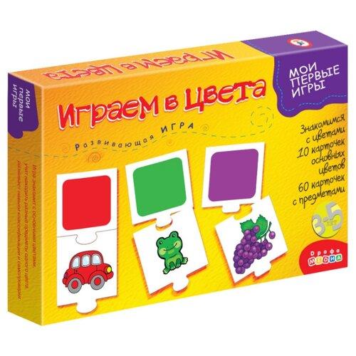 Купить Настольная игра Дрофа-Медиа МПИ. Играем в цвета, Настольные игры