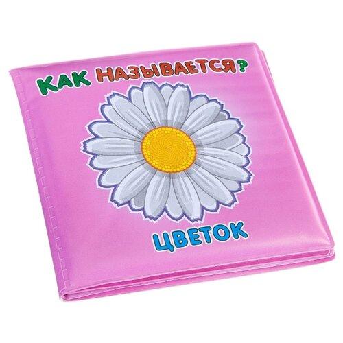 Игрушка для ванной Yako Как называется? (M6224) розовый игрушка для ванной yako утенок