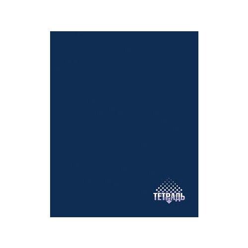 Купить КТС-ПРО Тетрадь С0791-13 в клетку, 96 л., темно-синий, Тетради