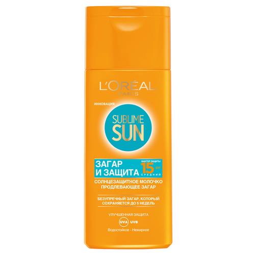 L'Oreal Paris Sublime Sun молочко для тела Загар и защита SPF 15 200 мл spf защита