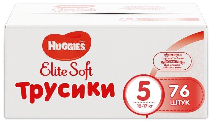 Трусики-подгузники Huggies Elite Soft 5 12-17 кг