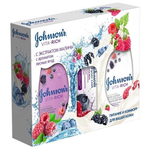 Набор Johnson's Body Care Vita-Rich Восстанавливающий с экстрактом малины