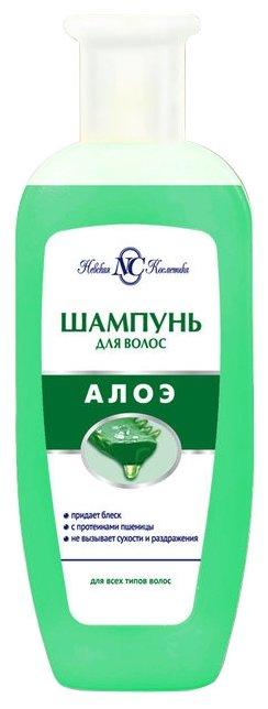 Невская Косметика шампунь Алоэ