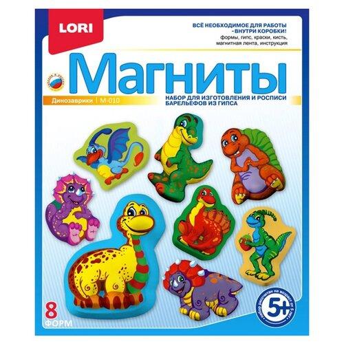 Купить LORI Магниты - Динозаврики (М-010), Гипс