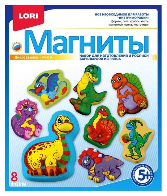 LORI Магниты - Динозаврики (М-010)