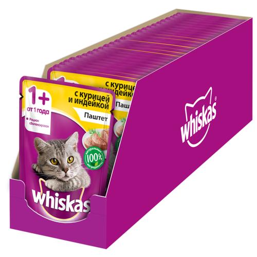 Корм для кошек Whiskas Мясной паштет из курицы с индейкой для взрослых кошек (0.085 кг) 24 шт.Корма для кошек<br>