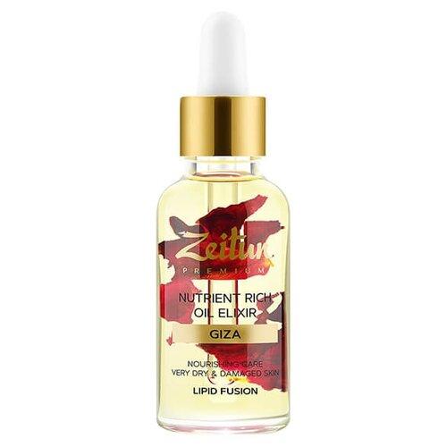 Zeitun Premium GIZA Nutrient Rich Oil Elixir Питательный масляный эликсир для сухой кожи лица с дамасской розой, 30 мл zeitun premium giza sos nourishing cream восстанавливающий sos крем для лица для очень сухой кожи 50 мл