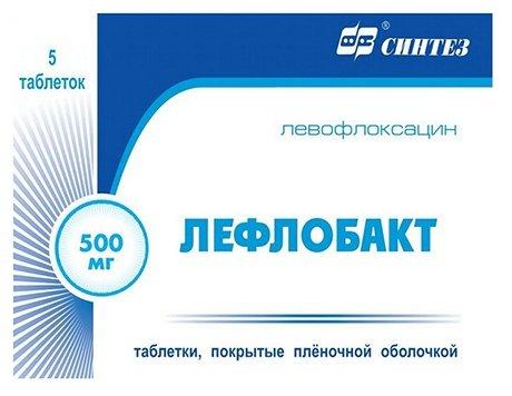 Лефлобакт таб. п/о плен. 500мг №5
