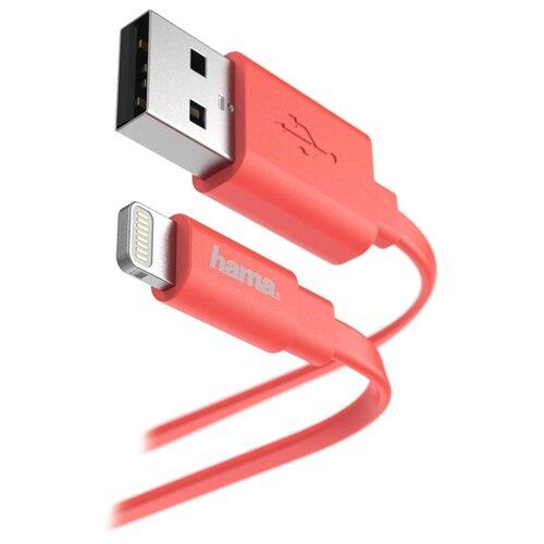 Купить Кабель HAMA USB - Apple Lightning Flat 1.2 м розовый
