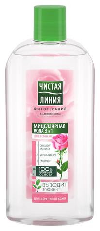 Мицелярная вода Vitamin EF с серебром, гиалуроновой кислотой и экстрактами трав, 250 мл