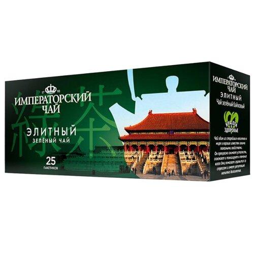 Чай зеленый Императорский чай Элитный в пакетиках , 25 шт. фото