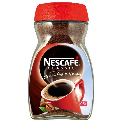 Кофе растворимый Nescafe Classic гранулированный, стеклянная банка, 95 г