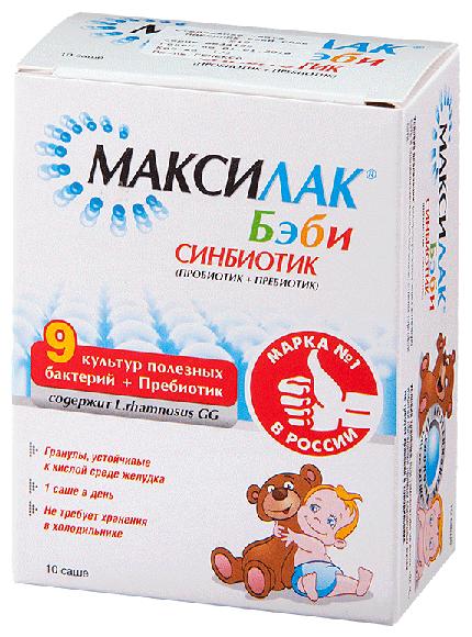 Максилак Бэби пор. 1,5г саше №10 (БАД) — купить по выгодной цене на Яндекс.Маркете