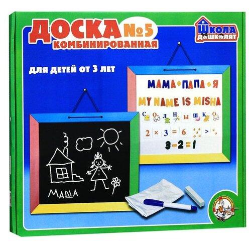 Доска для рисования детская Десятое королевство магнитная №5 (00998) разноцветныйДоски и мольберты<br>