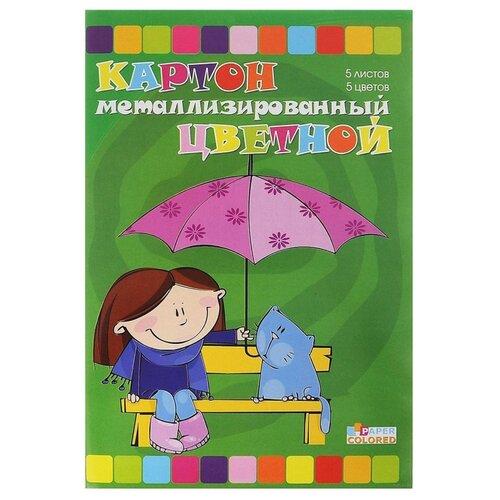Купить Цветной картон металлизированный 1126-403 Бриз, A4, 5 л., 5 цв., Цветная бумага и картон