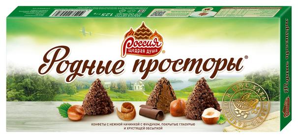 Набор конфет Россия - Щедрая душа! Родные просторы с фундуком 125 г
