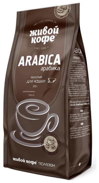 Кофе молотый Живой Кофе Арабика для чашки