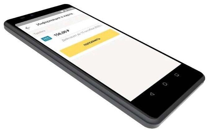 Характеристики модели Смартфон VERTEX Impress Rosso NFC на Яндекс.Маркете 5b9edf4939340