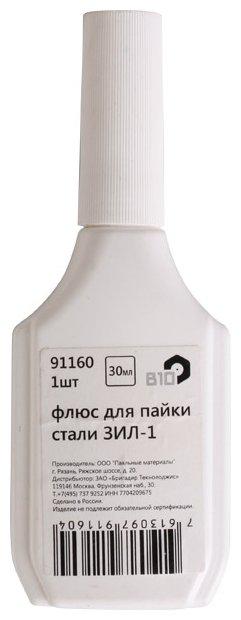 Флюс B10 для стали ЗИЛ-1 91160