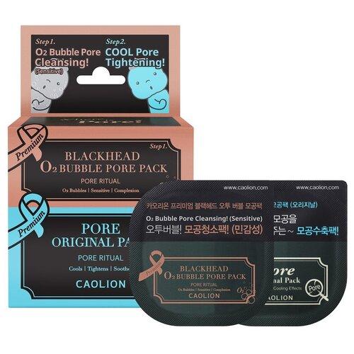 Caolion Дуэт кислородной и оригинальной масок для очищения пор, 14 гМаски<br>