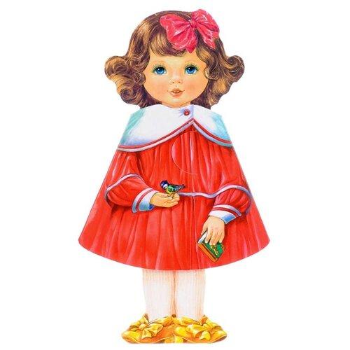 Купить Стрекоза Кукла-книжка. Полина, Книжки-игрушки